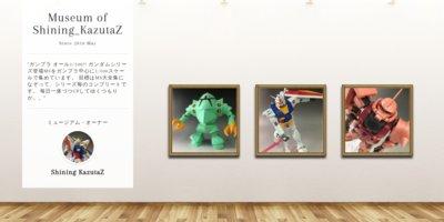 Museum screenshot user 3814 8c349da5 3aad 42a9 9ce9 fe42c811d511