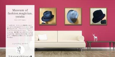 Museum screenshot user 6415 d3fa95e1 9785 4632 88a1 d2ea6afacab2