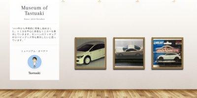 Museum screenshot user 4695 fe6b4405 4186 47e8 8c00 10a809484ae7