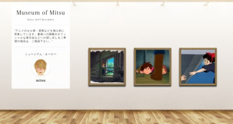 Museum screenshot user 6865 d3d6b8c3 378b 4cca a74f f6891aac3aa4