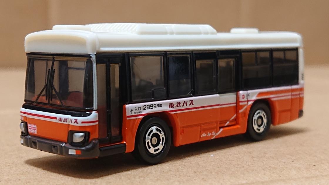 バス 情報 東武 位置 東武バス~時刻表・路線図・運賃・位置情報・定期代・日光・ウエスト・イースト~