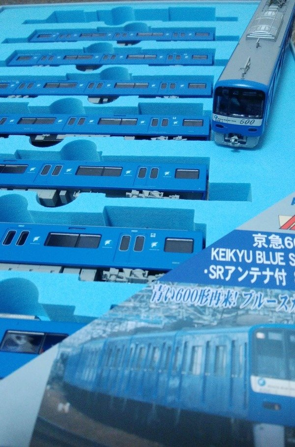京 急 ブルー スカイ トレイン