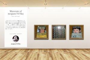 Museum screenshot user 5773 b169aca0 6985 437f 9d48 aae62e71925f