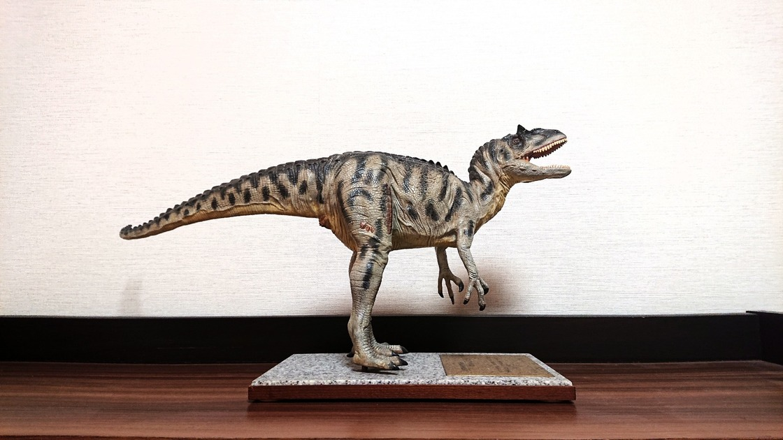 アロサウルス(アントロデムス) - 松村しのぶ氏原型制作模型 | MUUSEO
