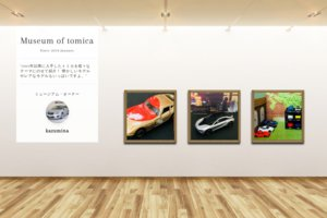 Museum screenshot user 3146 afb861e1 c62e 4110 83e2 5e0e7166effe