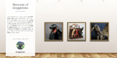 Museum screenshot user 4169 f59ae28f d5be 4cc3 8579 2c06706b0bfd