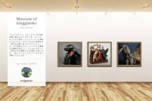 Museum screenshot user 4169 f59ae28f d5be 4cc3 8579 2c06706b0bfd