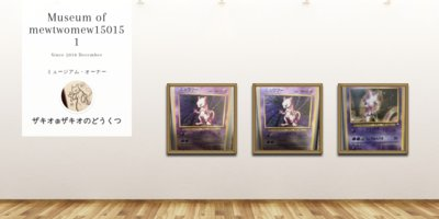 Museum screenshot user 5020 416321cb 1240 433a 821c 46e90b541fa8