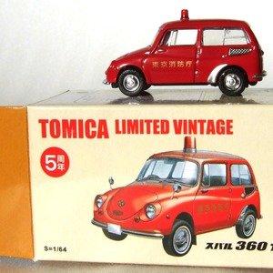 Fiat Service Garage Vintage Retro Atelier Metal Tin Sign Wall Clock