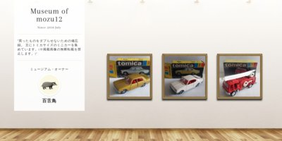 Museum screenshot user 4085 dd73e5d7 ec7c 473d 9f90 e6862431c0dd