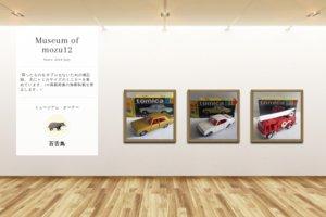 Museum screenshot user 4085 dd73e5d7 ec7c 473d 9f90 e6862431c0dd