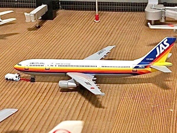 ヘルパウィングス 1/500 JAS 日本エアシステム A300 JA8375 - 航空機 ...