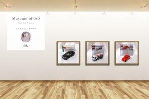 Museum screenshot user 7224 d29983e0 abb1 41a3 a0dd 151e885a142e