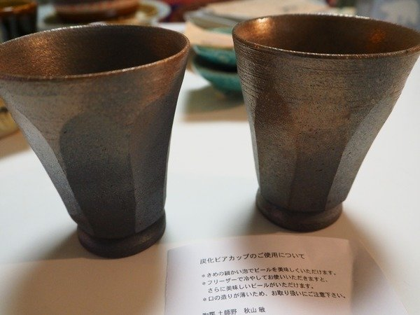 秋山敏さんのビアカップ - カップ&ソーサー | MUUSEO