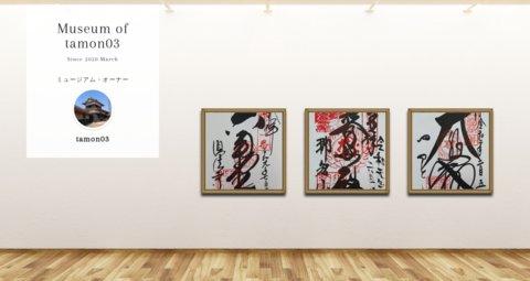 Museum screenshot user 7289 2a7cdc1f 3420 4eca 902f 09a2a53dc800