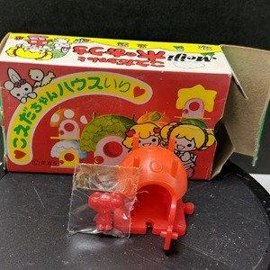 Orange Retail Packaging HISY WING Holder