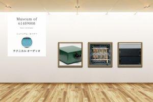 Museum screenshot user 4068 4df40f95 73a6 4024 aaad 92eb68290800