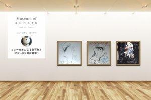 Museum screenshot user 4670 930e32fd 5c8e 4f9f 9b81 f5b82e64d93a