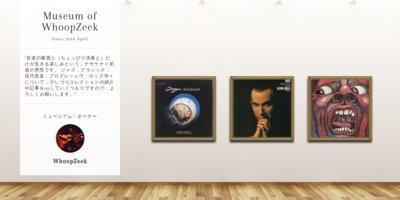 Museum screenshot user 3731 3515af52 8190 4251 be08 32cba73b76a0