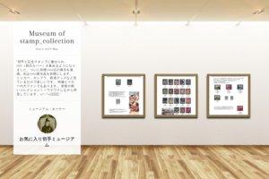 Museum screenshot user 5892 67296f43 536a 41b1 8b60 d375e9f84884