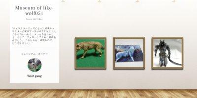 Museum screenshot user 5860 b92339d0 e0a9 4f08 b63e 94fe8bba3083