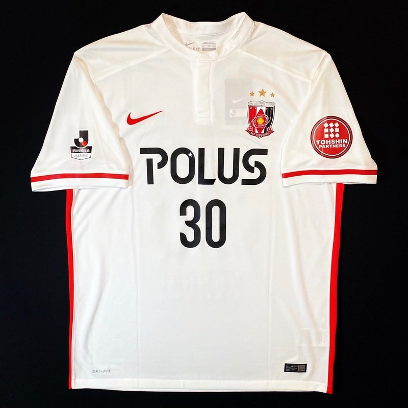 2016 浦和レッズ 2nd #30 - サッカーユニフォーム - MUUSEO