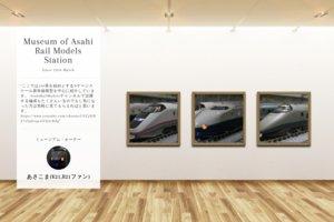 Museum screenshot user 3483 7b019ec3 805a 4b7d 8dce 21973326b8fd