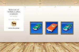 Museum screenshot user 7681 50d6bf09 90b5 46d4 93b1 247156d6fd68