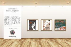 Museum screenshot user 5663 d95cbcf8 7cf4 470f 940e 43e33b9f78bf