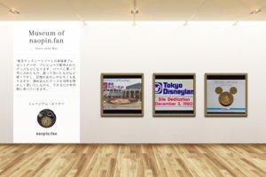 Museum screenshot user 7944 7bfc884c 6065 4fae a261 6005ade0a5f0