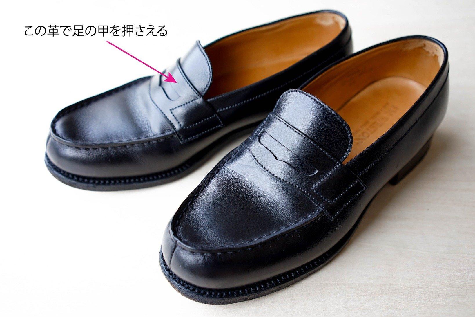 (メンズシューズ・編集部私物)
