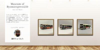 Museum screenshot user 5551 7711b677 4348 437d 85e2 184875b767f7
