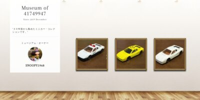 Museum screenshot user 6857 13134cd4 4a4f 4337 be0d 9478467fa103
