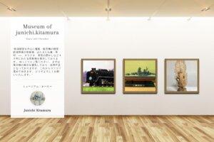 Museum screenshot user 2800 4798119b 16c1 47c0 add9 b34b2fc0b3da