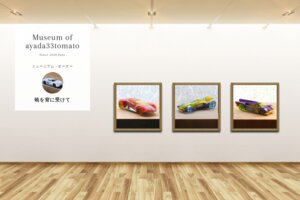 Museum screenshot user 8346 48b6ba49 2dcb 4195 9c51 6e5fd9d747c0
