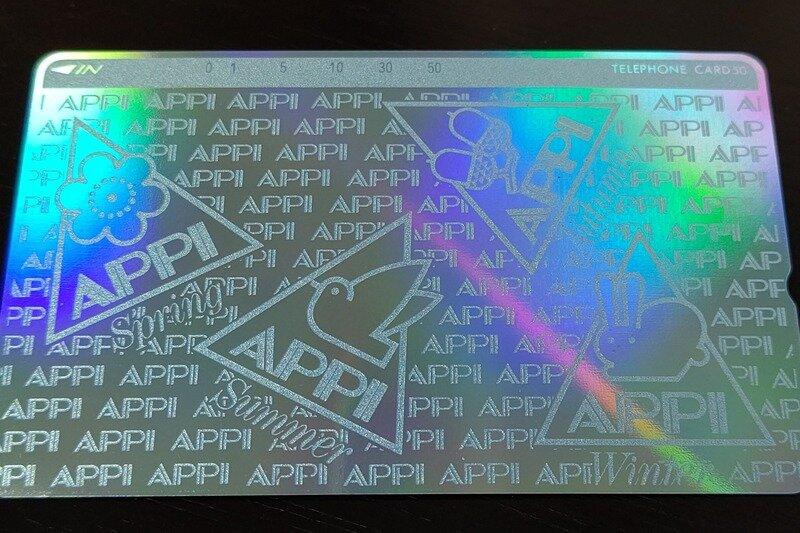 Point blur 20200621 122709