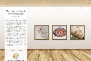 Museum screenshot user 3699 ad5f02aa 715a 463e 83e9 c5d5405318b3