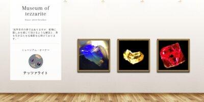 Museum screenshot user 4660 3e1137da 45b7 4015 bfe8 f9a3525653ef