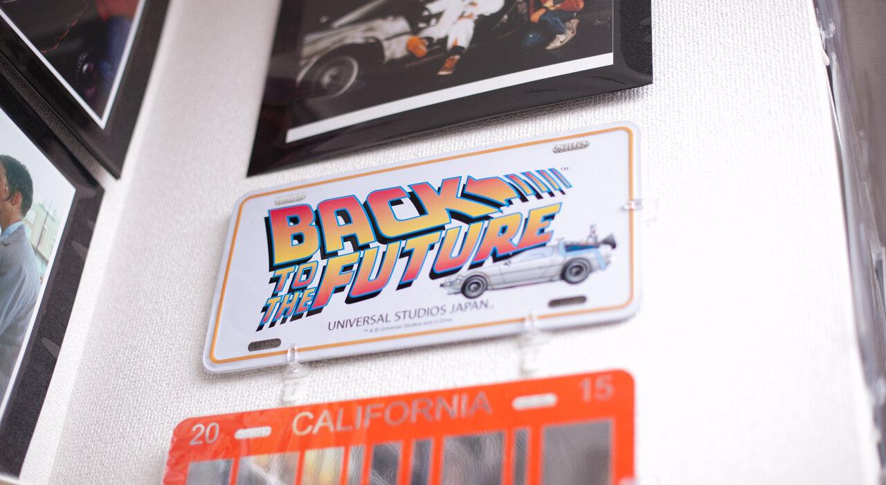 僕らはバックトゥザフューチャーから2015年の未来を思い描いた。グッズを集めつづけた Basseyさんが歩んだ過去と未来_image