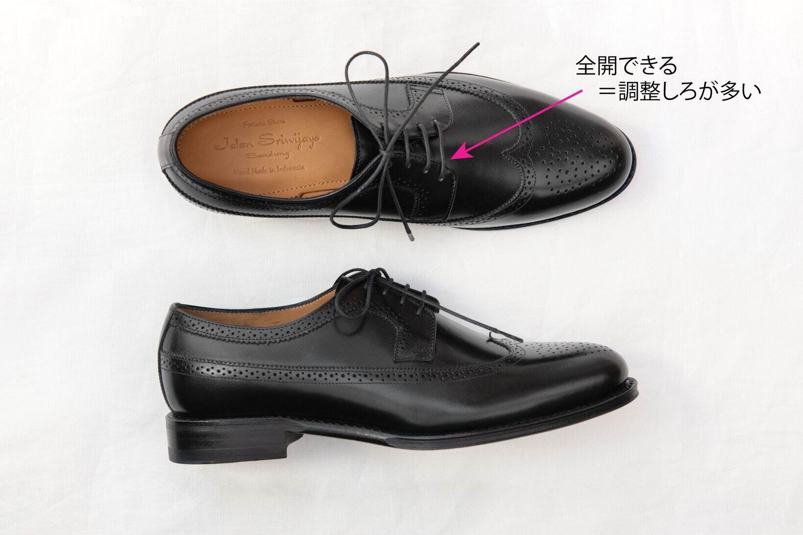 "「<a href=http://www.jalansriwijaya.com/collection/000065/ target='_blank'>5625</a>」¥32,000+税/ジャラン スリウァヤ(GMT) ▶︎靴の詳細は<a href=""https://muuseo.com/square/articles/1322"" target=""_blank"">連載第2回</a>をチェック!"