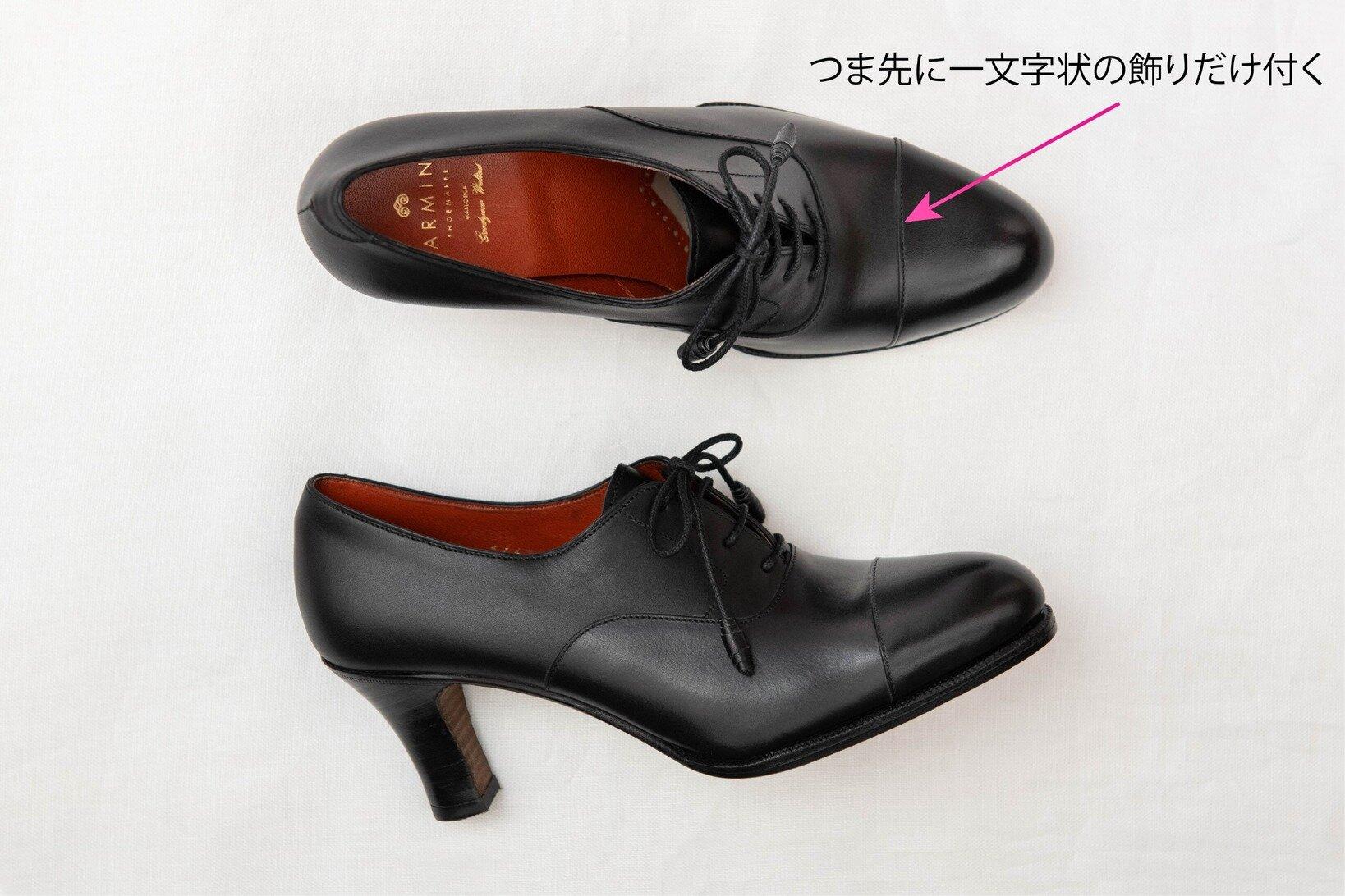 "「<a href=https://www.tradingpost-online.jp/fs/tradingpost/carmina/ADJ1463004_NEGRO target='_blank'>1463</a>」¥62,000+税/カルミーナ(トレーディングポスト大阪店、トレーディングポスト青山本店) ▶︎靴の詳細は<a href=""https://muuseo.com/square/articles/1322"" target=""_blank"">連載第2回</a>をチェック!"