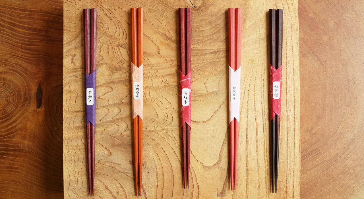 手に馴染み、美しい「京都おはし工房」のお箸。日々を共にする究極の道具_image