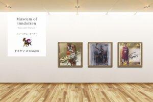 Museum screenshot user 5366 e4d8d645 af98 4543 9717 3ceeb278665c