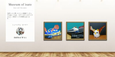 Museum screenshot user 3057 30cdce2a accd 4265 89ad 6629728cfbbf
