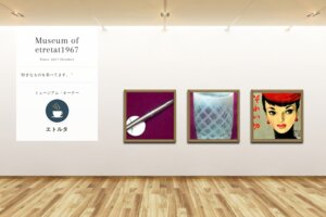 Museum screenshot user 2750 17b76167 b488 492b b028 c8b496261290