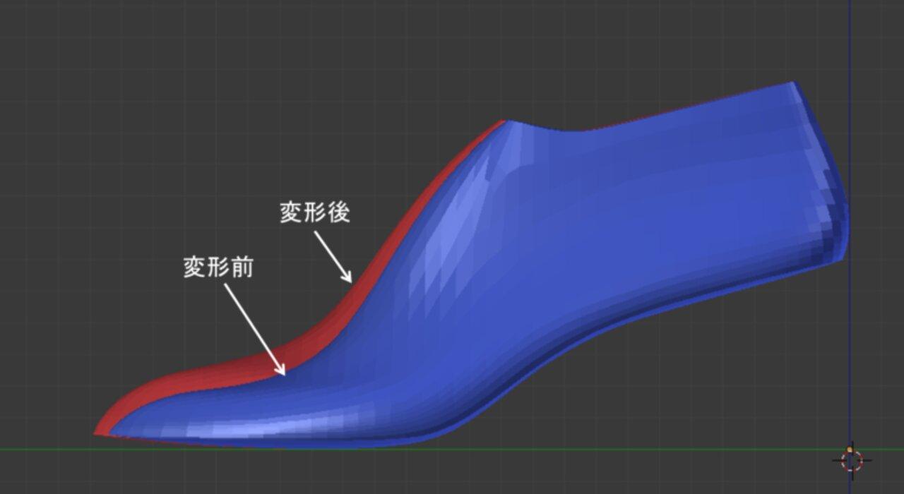 スマホから注文できるオーダーメイド靴サービスは足と向き合う「Shoe-Craft-Terminal」_image