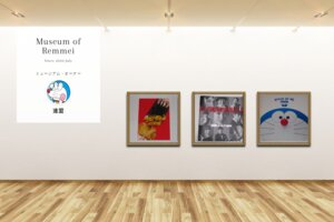 Museum screenshot user 8669 590b9f7d 3013 46d3 826f 442d896817fd
