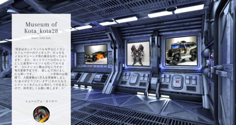 Museum screenshot user 8578 ada0de63 df86 4a36 8497 4c332bb107d2