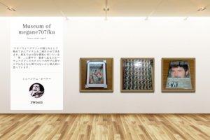 Museum screenshot user 5773 5b26d684 8bfe 4f21 9717 36b1233e64ec