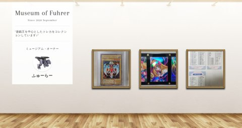 Museum screenshot user 8895 2b0a8ed4 f117 4096 b9ba bb7bba5ecfc8